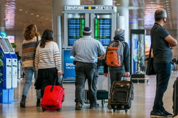 Koronavírus: szigorú beutazási korlátozások léptek életbe Izraelben