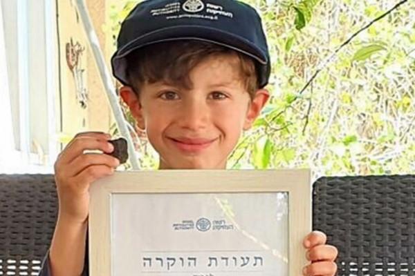 Izraelben egy 3500 éves agyagtáblácskát talált egy kisfiú