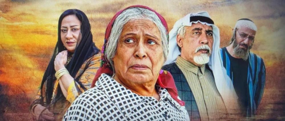 Elképesztő és nagyon menő: egy új szaúdi TV-sorozat főszereplői zsidók | Mazsihisz