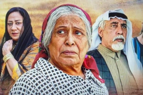 Elképesztő és nagyon menő: egy új szaúdi TV-sorozat főszereplői zsidók