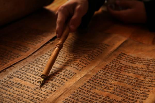 Ma van Ezra halálának évfordulója, böjtnap a zsidóságban