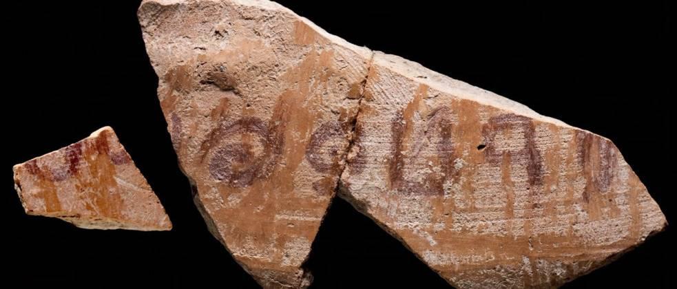 Régészeti szenzáció: 3100 éves leleten a bibliai Gedeon neve