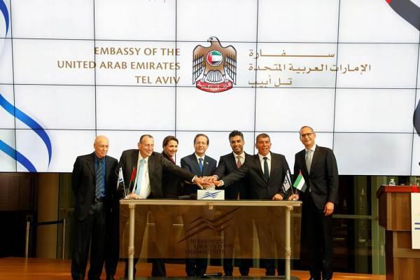 Történelmi nap: megnyílt az arab emírségek nagykövetsége Izraelben