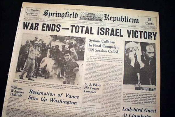 Ma van a hatnapos háború évfordulója