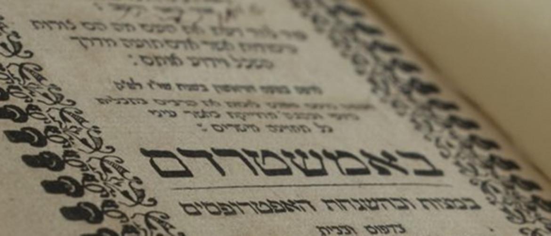 Az internetre kerülnek az izraeli Nemzeti Könyvtár könyvei