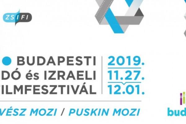 Mintegy húsz filmmel várja a közönséget a 8. Budapesti Zsidó és Izraeli Filmfesztivál