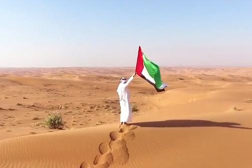 Egyre közelebb: az Emirátusok zsidósága twitteren magasztalja héberül a kormányt