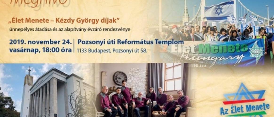 Vasárnap adják át az Élet menete – Kézdy György díjakat