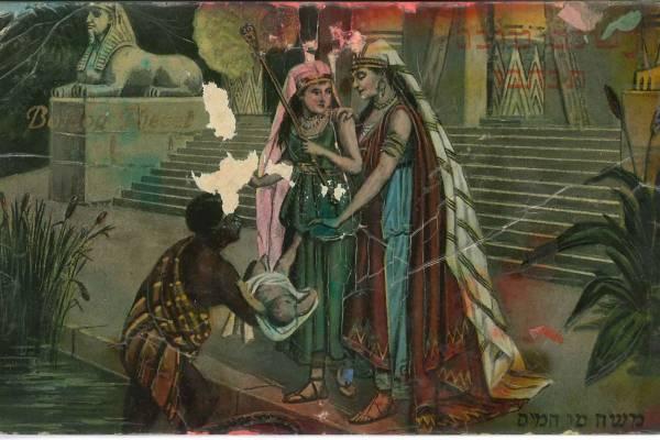 A hét műtárgya: Mózes megtalálása