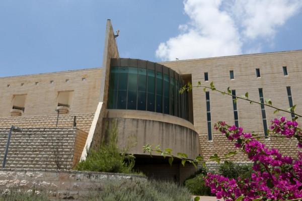 A legfelsőbb bíróság tagjait fenyegették meg Izraelben