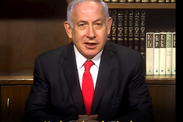 Netanjahu miniszterelnök videóüzenetben köszöntötte Keleti Ágnest