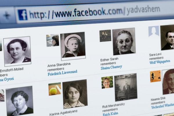 Az emlékezet fala: Közös kampányt indított a Jad Vasem és a Facebook