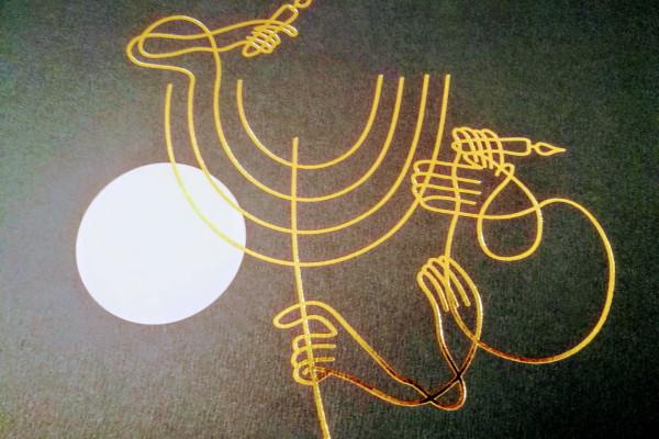 A csodás Kiszlév  (כסלו)  hónap küszöbén