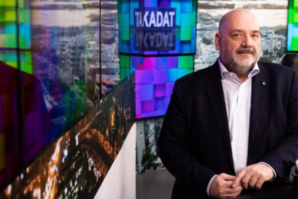 Mazel Tov: 5 éves lett a Heti TV