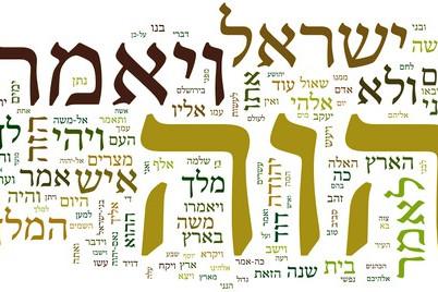 Bibliai héber tanulás a Hunyadi téren