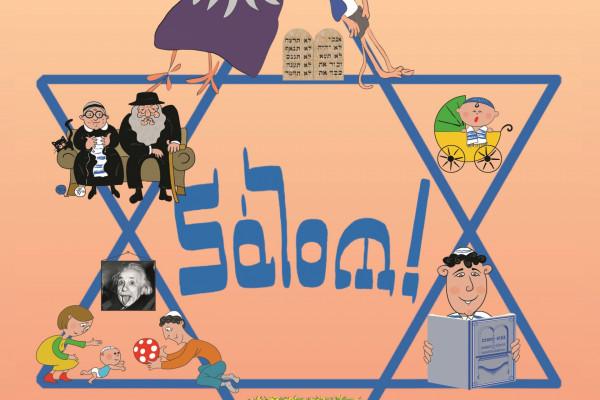 Több osztálynyi gyerek jelentkezett az országos zsidó vetélkedőre