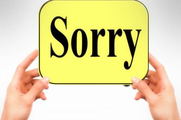 A Neokohn elfogadta Gyenge bocsánatkérését, de várja Horváthét is