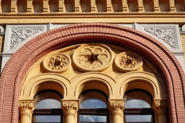 Az Országos Rabbiképző-Zsidó Egyetem sikeresen pályázta meg az Erasmus Felsőoktatási Chartát
