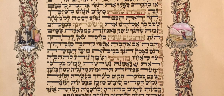Zsidó kéziratok és szertartási tárgyak az IKI-ben