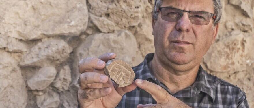 A bibliai időkből származó pecsétnyomókat találtak Jeruzsálemben