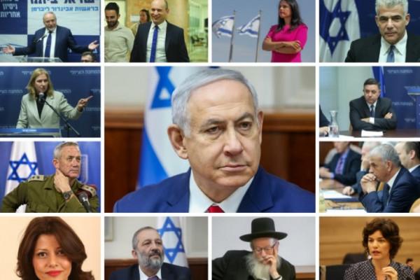 Választások Izraelben: Jól szerepeltek Netanjahu riválisai a Likud előválasztásán