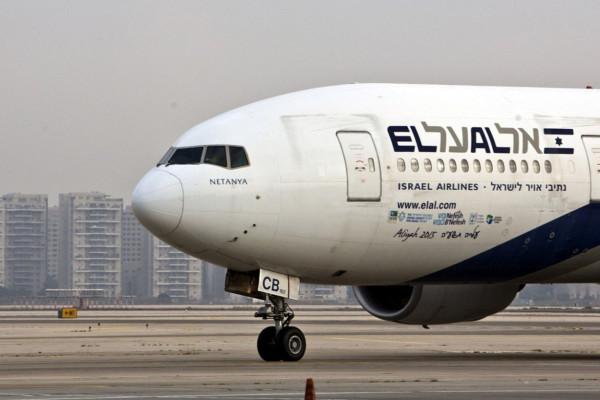 El Al: volt, de most nincs