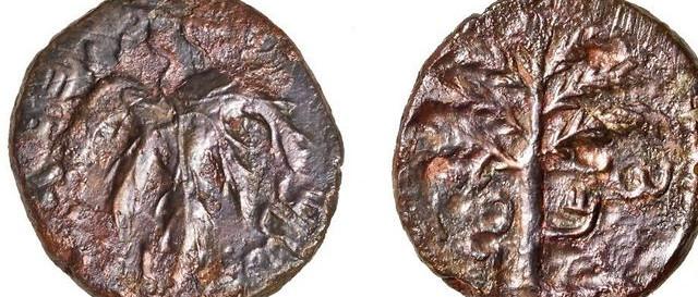 A Bar Kochba-felkelés korából származó ritka érmét találtak Izraelben