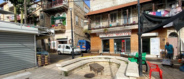 Silló Sándor: Haifa az útikönyveken túl