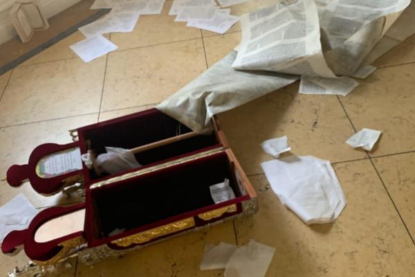 Vandál támadásban gyaláztak meg egy los angeles-i zsinagógát