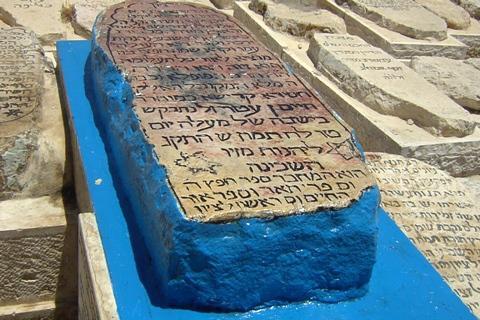 Támuz 15: Ma van a nagy Háim ben Attar rabbi halálának évfordulója