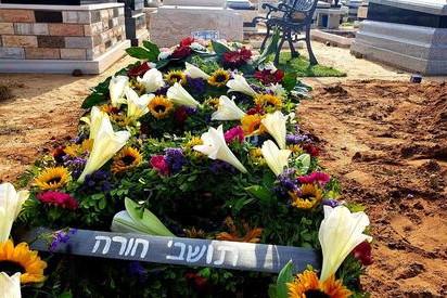 Az arab világ hősként gyászolja a beduinokat megmentő zsidó férfit