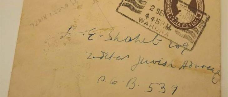 A nap, amikor kitört a II. világháború, Gandhi pedig Shana Továt kívánt