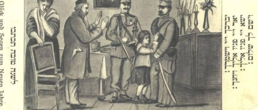 Goldziher Intézet: Emancipáció, asszimiláció és antiszemitizmus, 1840–1918