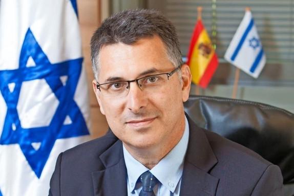 Gideon Szaár lesz Benjamin Netanjahu kihívója a pártelnök-választáson