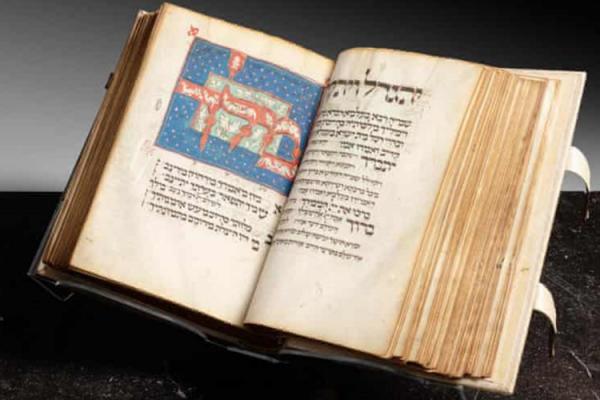Hatmillió dollárért cserélhet gazdát egy középkori zsidó imakönyv New Yorkban