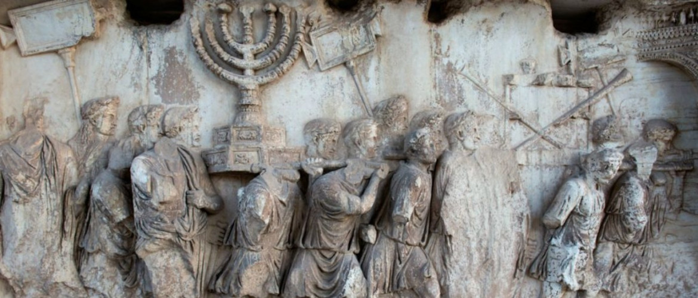 Zsidóság a Kezdetektől online előadás – Izrael