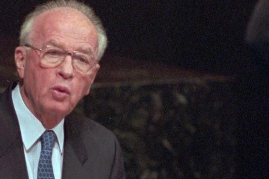 Két nép, egy szív: Jichák Rabinról neveznek el közparkot Budapesten