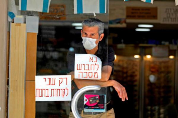 Ismét rekordot döntött az újonnan fertőzöttek száma Izraelben