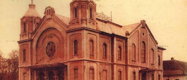 Emlékkönyv az egykori gyulai zsidó közösség tiszteletére