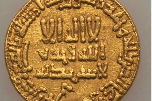Aranypénz került elő az Ezeregyéjszaka meséiből Izraelben