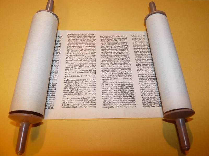 bible-3524065_1920.jpg