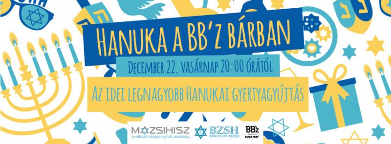 Hanuka_BB_facebook_cover.jpg