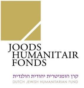 joods_logo.jpg