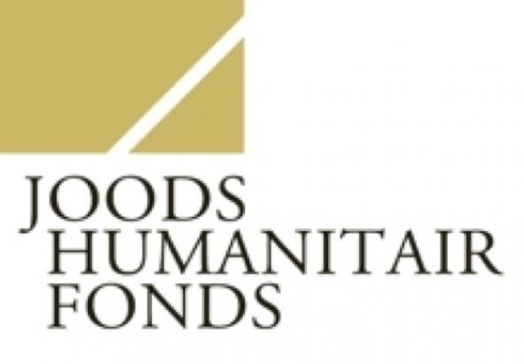 joods-logo.jpg