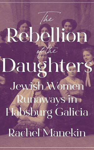 Rebellion-of-the-Daughters-Cover-300x480.jpg