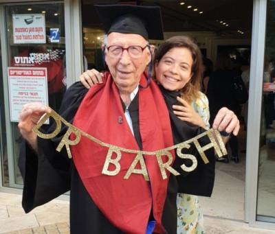 barshi-1-1024x872-400x341.jpg